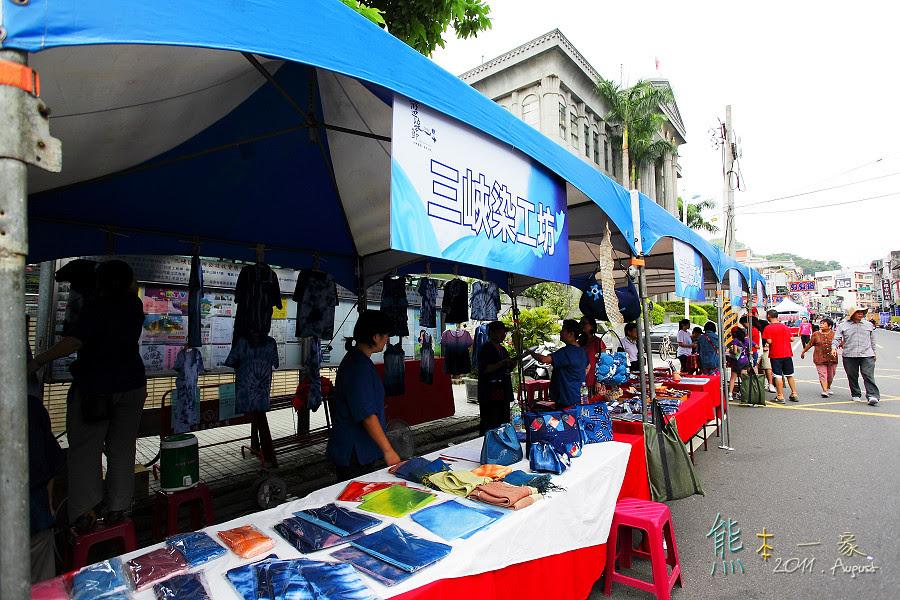 三峽藍染節活動|三峽老街|藍染節每年八月