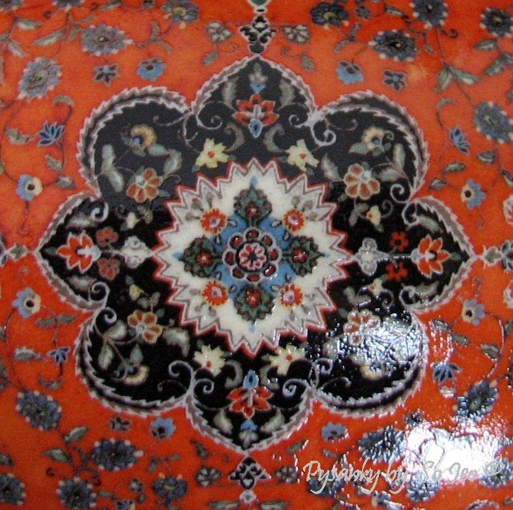 Persian Orange Persian Rug Inspired Style Easter Egg  Pysanky By So Jeo