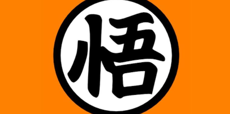 Dragon Ball Z Goku Logo Wallpaper