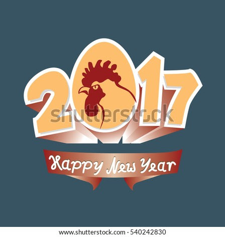 Cock And 2017 Figures. New Year Greeting. Rooster Is A Zodiac Symbol Of 2017 Year By Eastern Calendar. Vector Illustration Retro Style. - 540242830 : Shutterstock