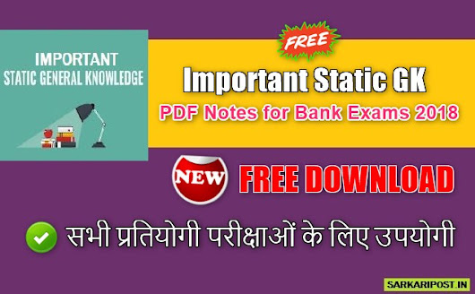 Important Static GK PDF Notes for Bank Exams 2018