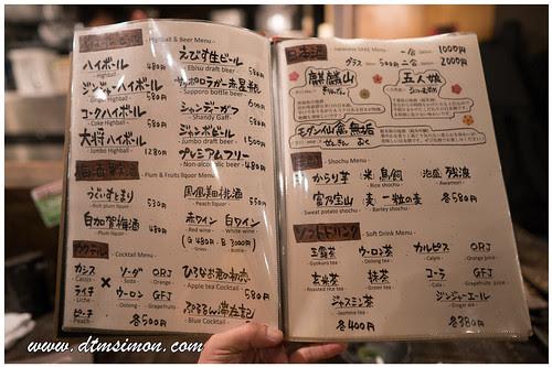 澀谷女道場居酒屋11.jpg
