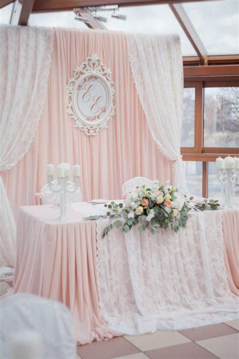 Stunning Curtain Drapery Ideas for Wedding ? WeddCeremony.Com