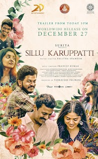 Sillu Karuppatti Tamil Full Movie Leaked online by Tamilrockers