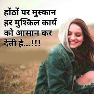 Hindi Sunday Good Morning Photo Pics In HD