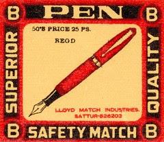 matchindia061