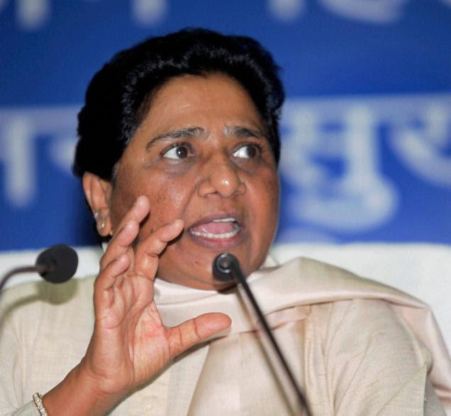 भाजपा ने मायावती पर वोट बैंक की राजनीति करने का आरोप लगाया
