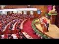 Báo Nhân Dân: Bế mạc Hội nghị lần thứ tám Ban Chấp hành Trung ương Đảng khóa XII