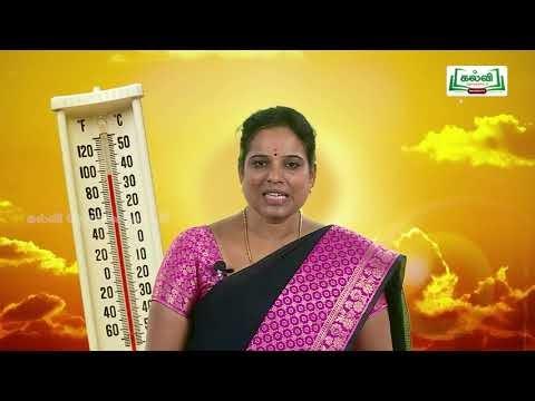 7th Science பயிற்சிப்புத்தகம் வெப்பம் மற்றும் வெப்பவியல் - மின்னோட்டவியல் அலகு 1, 2 Kalvi TV