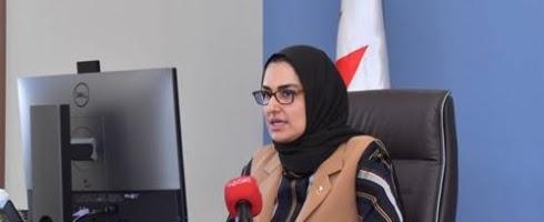 """منح """"الأعلى للمرأة البحرينية """" جائزة """"التميز في رعاية الأسرة العربية"""" تقديراً لجهود صاحبة السمو الملكي"""