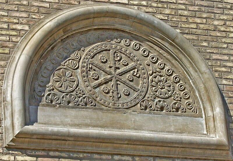 Archivo:Tímpano románico de El Pilar.jpg