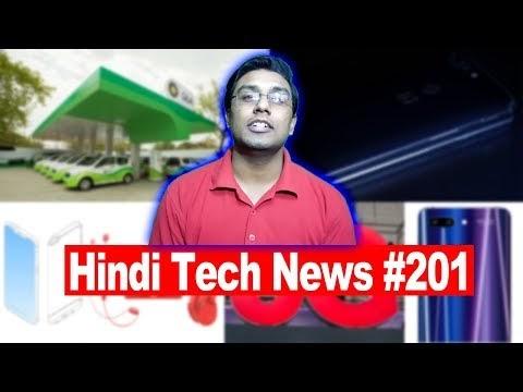 JioHomeTV service,BHIM app,5G smartphones,Ola 1 million EVs,Honor 10,OnePlus 6 - Hindi Tech News #201