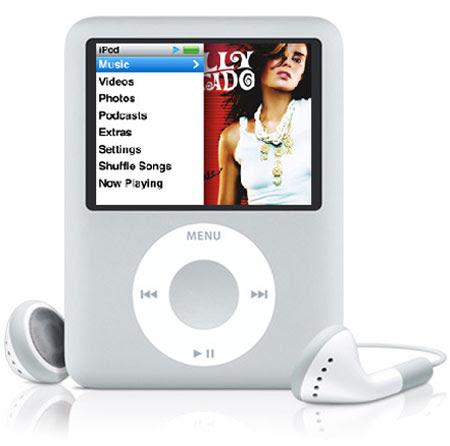 Apple MB978LL/A 4GB Silver 3rd Generation iPod Nano image