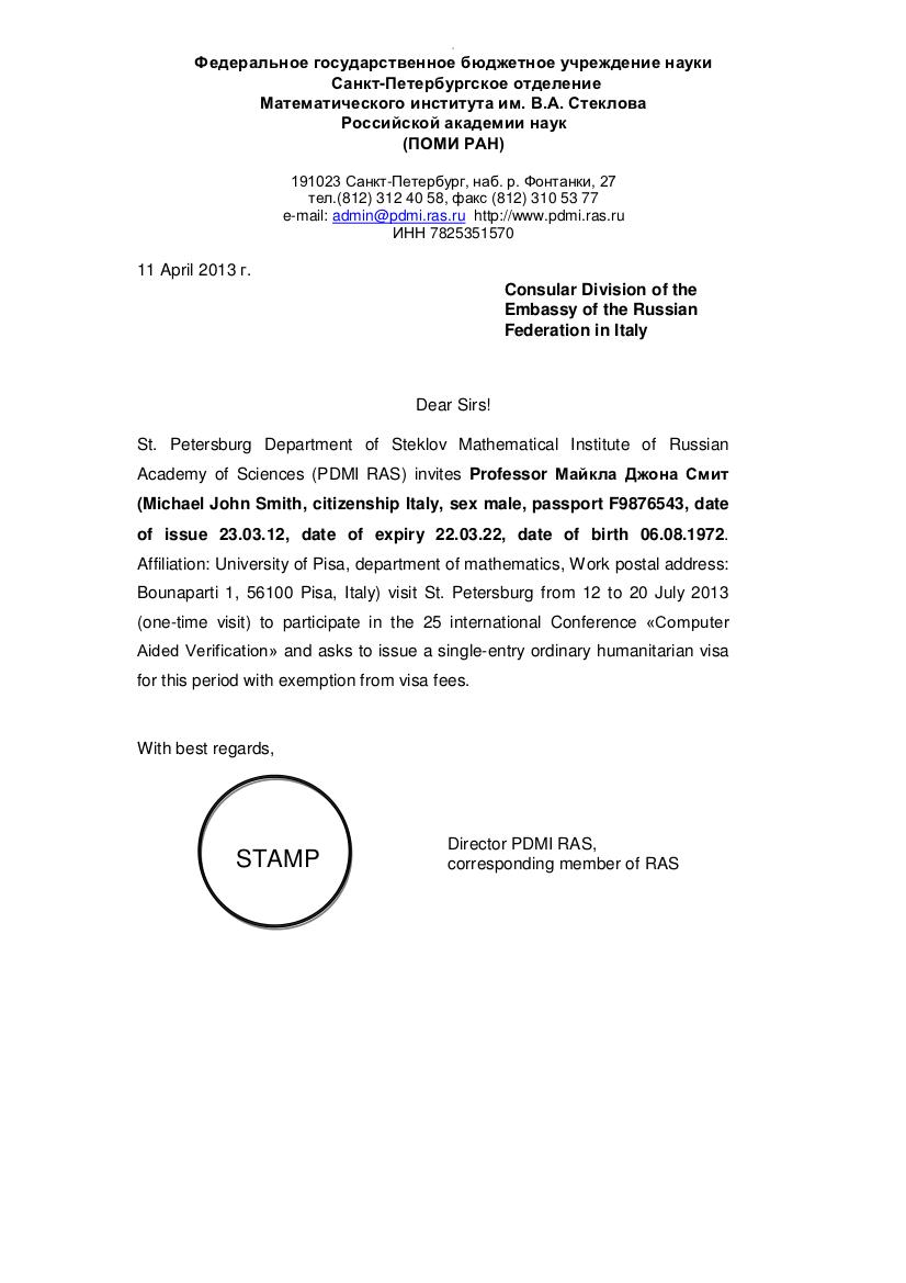 Visa Invite Letter Sample from lh3.googleusercontent.com