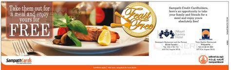 Sampath Bank Credit Card Promotion « SynergyY