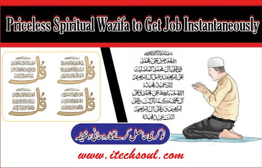 Priceless Spiritual Wazifa to Get Job Instantaneously - Itechsoul