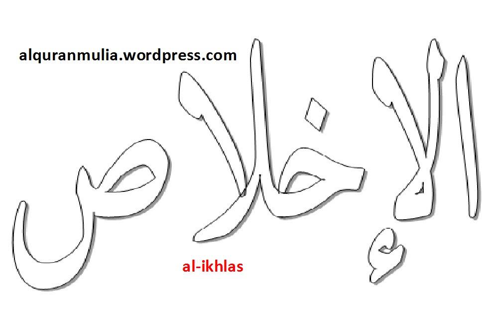 Contoh Mewarnai Gambar Kaligrafi Mewarnai Gambar Viewinviteco
