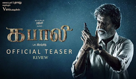'Kabali' teaser Review - King of dons