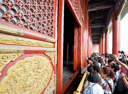 Half price for entry tickets to the famous Forbidden City in Beijing