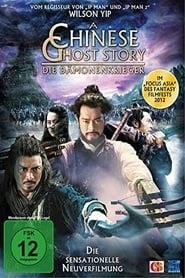 Ghost Stories Stream German