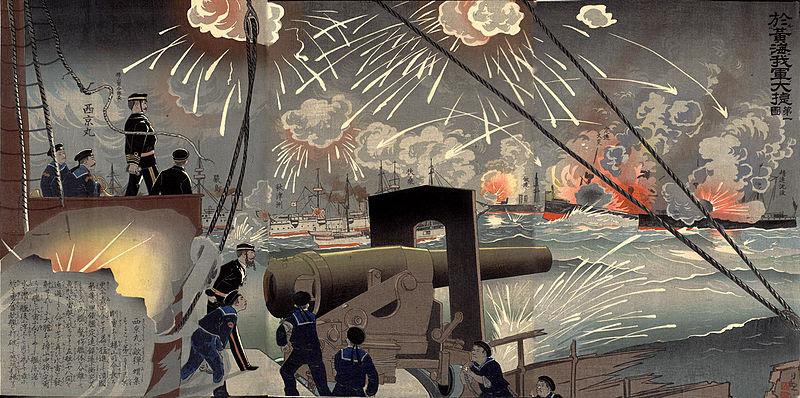 File:Battle of the Yellow Sea by Korechika.jpg