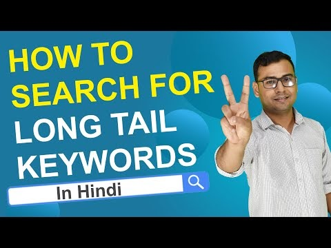 How to Search for Long Tail Keywords