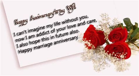 25th Wedding Anniversary Wishes For Wife Silver Jubilee