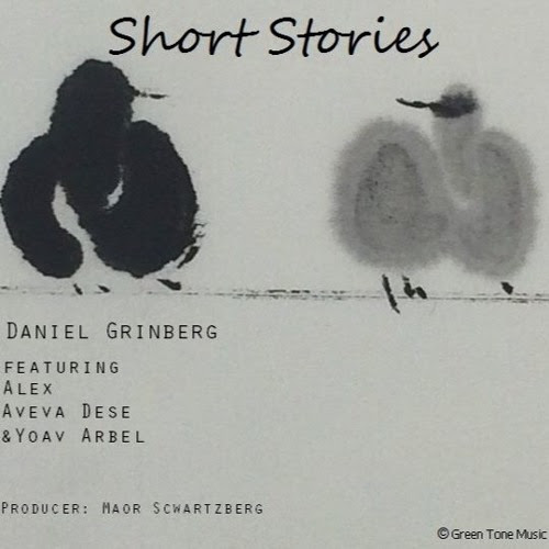 80 Years - ft Alex by Short Stories