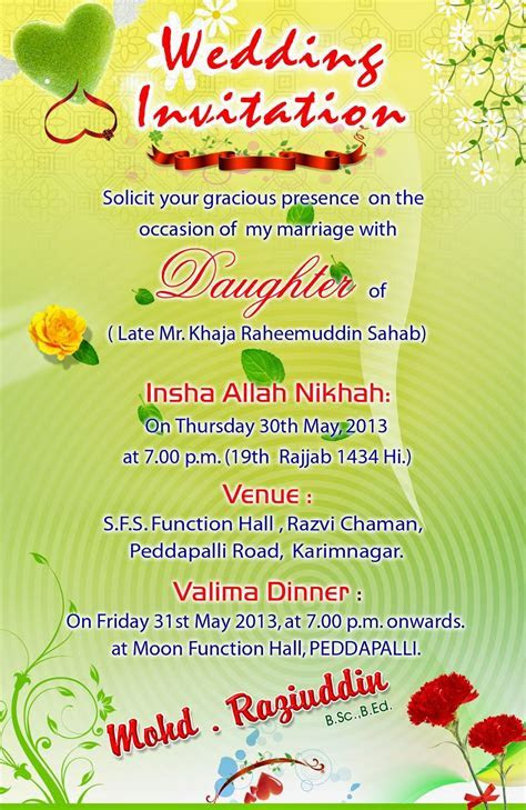 wedding  card psd template free downloads   invitation
