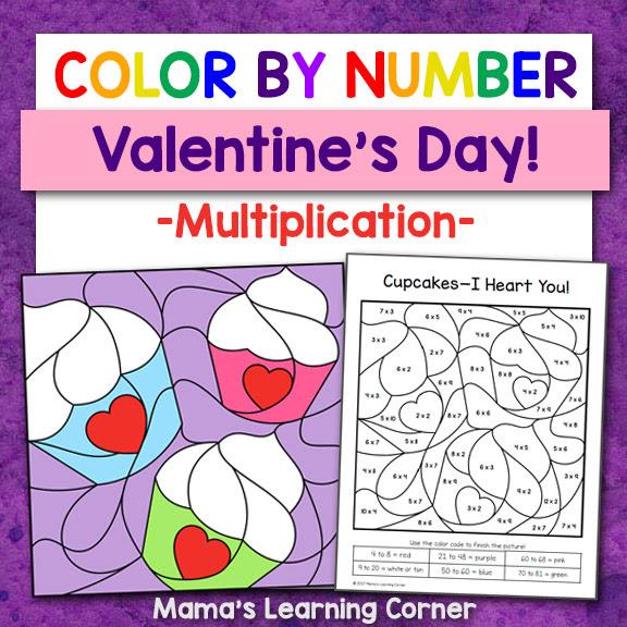 Valentine's Day Color By Number Multiplication Worksheets ...