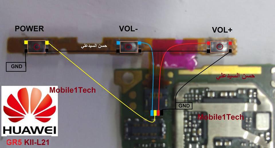 Huawei GR5 Voluem Up Down Keys Not Working Problem Solution Jumpers