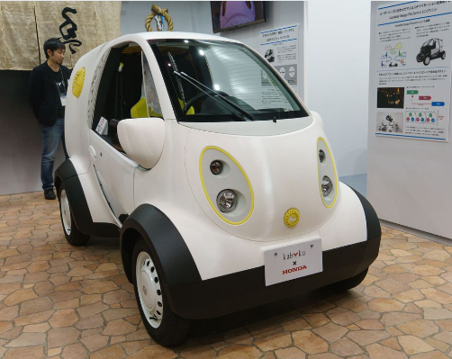 Honda Shows Off 3D Printed Electric Car, Customized in Both Appearance and Function