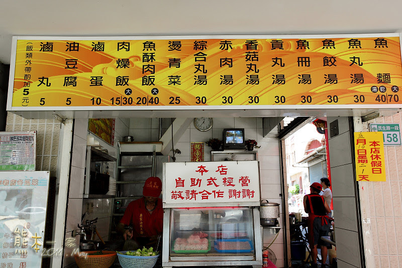 卓家汕頭魚麵