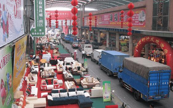 Shun De Furniture City