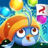 Rovio Entertainment Ltd - Angry Birds Stella POP! artwork