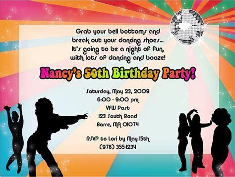 Disco Dance Retro Birthday Party Invitations   Adult
