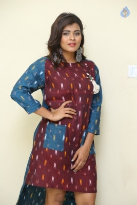 Hebah Patel Latest Gallery - 14 of 20
