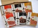 会津地鶏カレー3