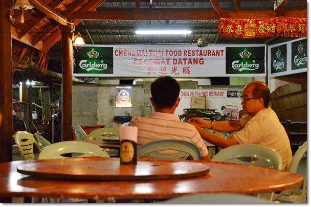 Chengmai Thai Food