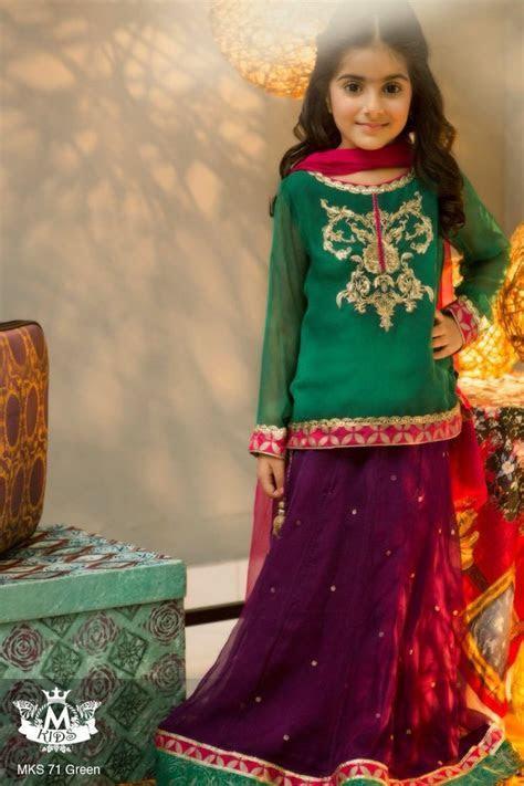 17 Best images about Dresses on Pinterest   Pakistani