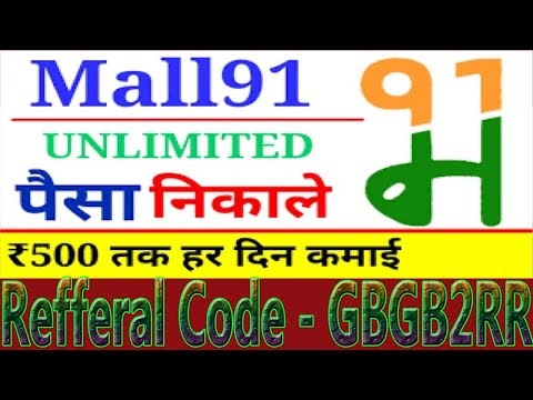 Make Money Online With Free, Good Income AppMall91 App Se Paise Kamaye Is Lockdown Me | Dev Kumar | Technical Sanju First | Sanju ||
