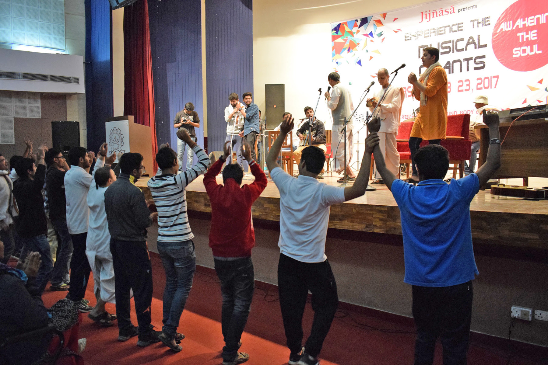 Kurukshetra Students Dance with Joy at Jijnasa Sankirtana