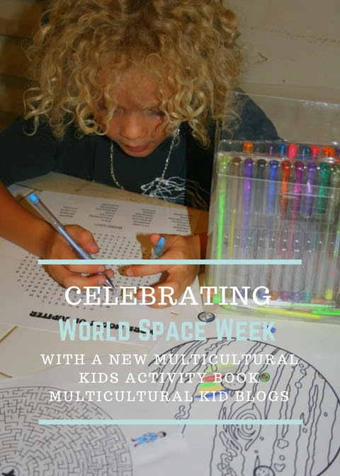 Celebrating World Space Week With A New Multicultural Kids Activity Book | Multicultural Kid Blogs