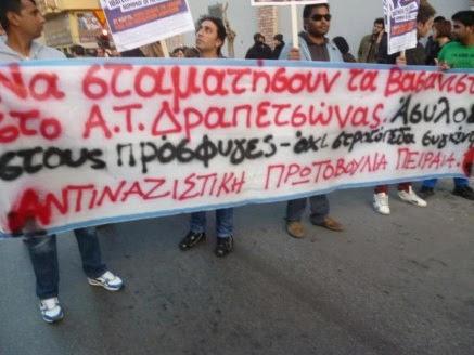 Manifestación contra las condiciones del confinamiento inmigrantes Drapetsona.Atenas