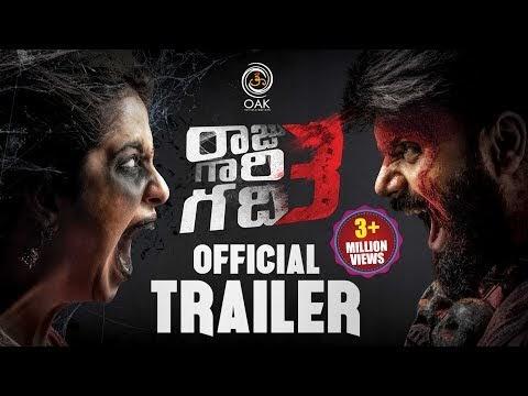 Raju Gari Gadhi 3 Trailer