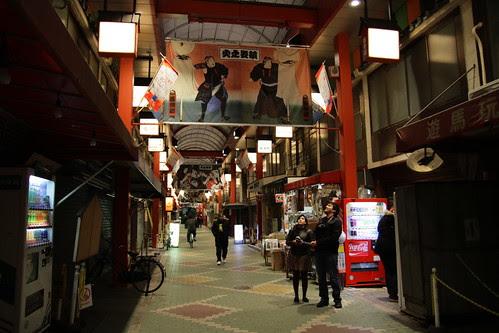 An empty shopping street at Asakusa