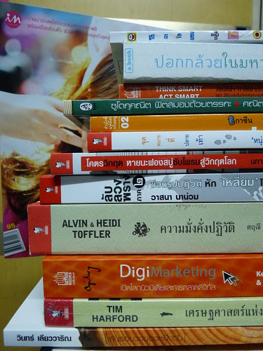 from Book Fair 2009/1