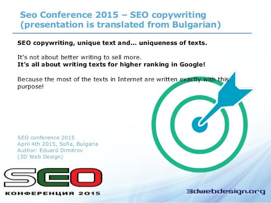 Seo copywriting 2015