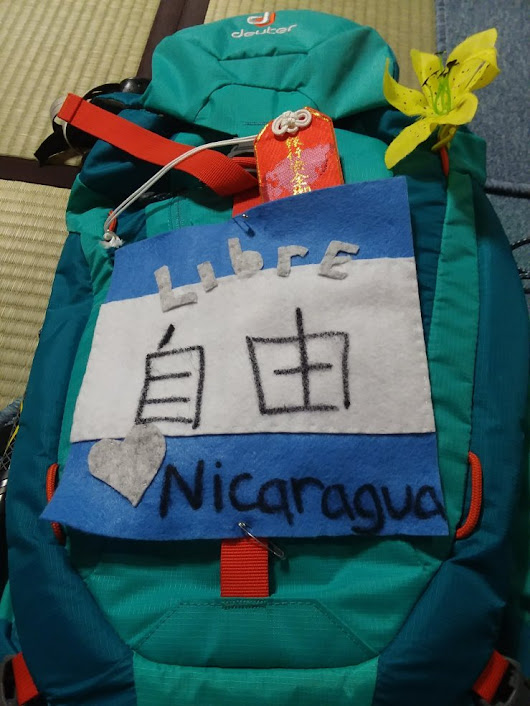 Day 20: Walking With Nicaragua