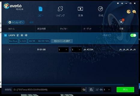 ひどい Cyberlink Virtual Drive スタートアップ - イメージ有名